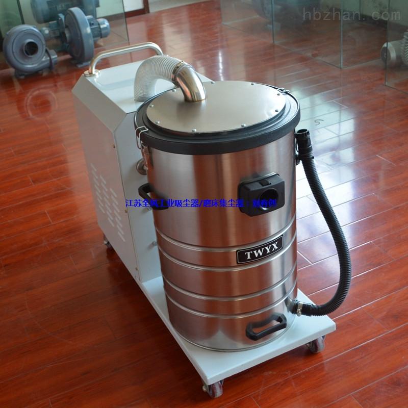 DL-1500移动式地面工业吸尘器