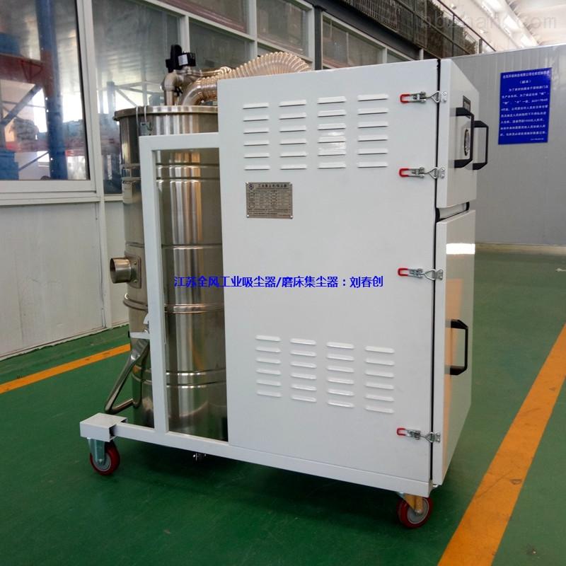 塑料焊接固定式吸尘器