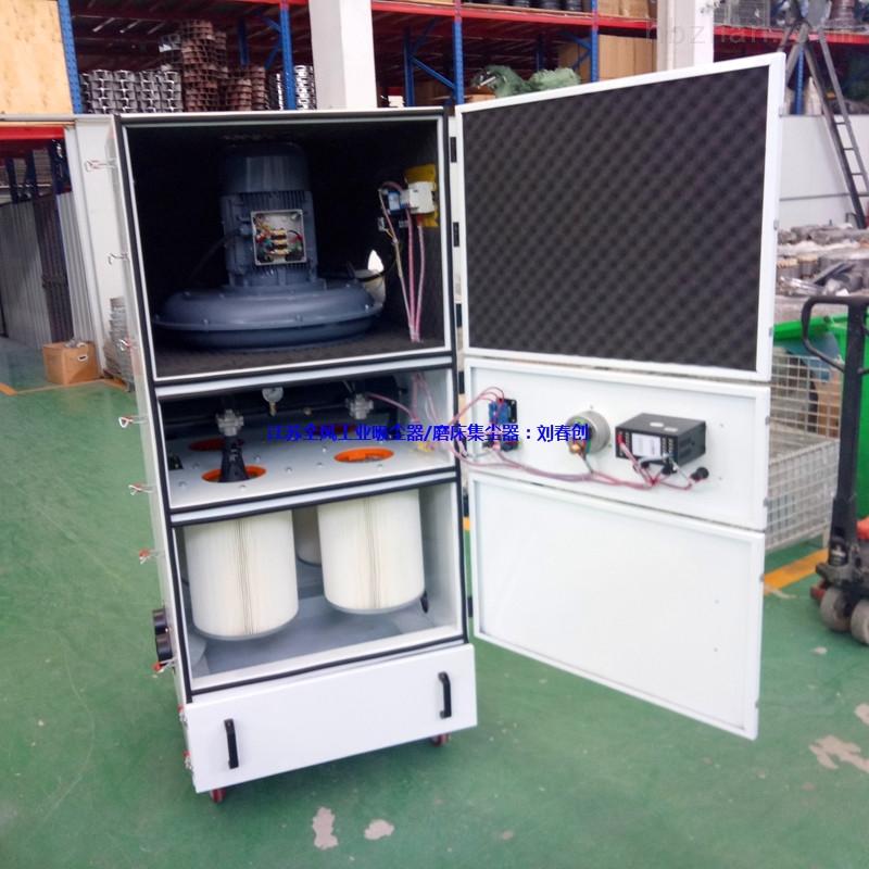 磨床吸尘器/柜式工业集尘机