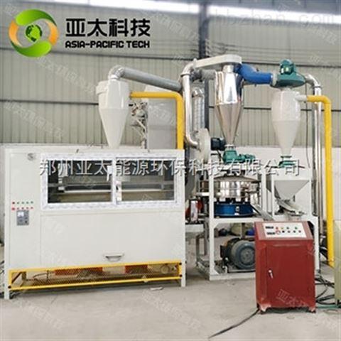 医药板铝塑分离设备铝塑回收设备厂家直销