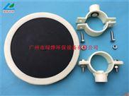 平型曝气头|膜片式曝气器