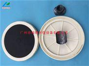 橡胶膜曝气器