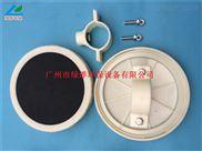 微孔曝气器|平型曝气器|260膜片曝气头