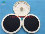 215-橡胶膜曝气器|微孔曝气器