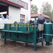 酒廠工業汙水汙水處理betway必威手機版官網到跑藍 工藝成熟
