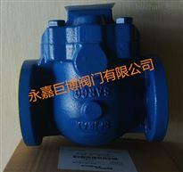 FT14杠杆浮球式蒸汽疏水阀,厂家直销