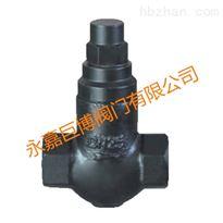 专业生产STB可调恒温式疏水阀