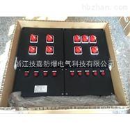 工程塑料防水防尘防腐配电箱供应