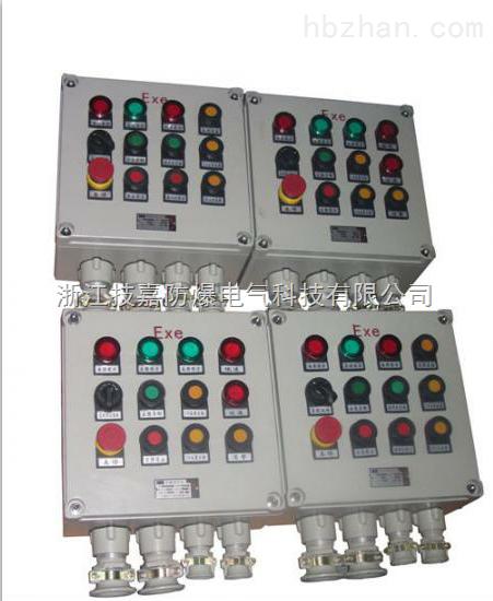 BQC8050防爆防腐磁力起动器