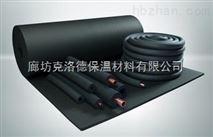 防水橡塑保温材料近期价格