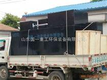 大豆加工车间地埋式一体化污水处理装置