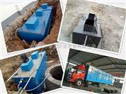 屠宰污水处理装置