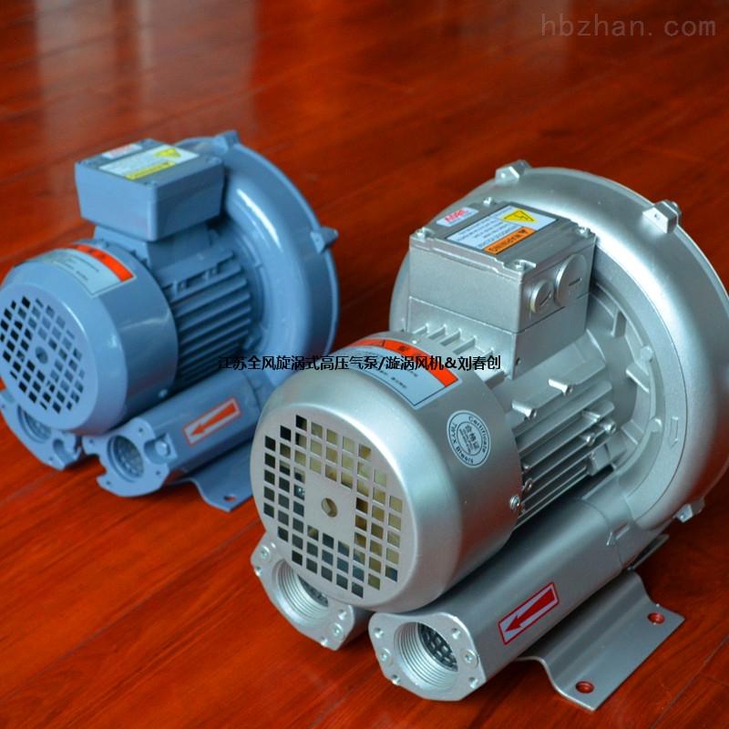 单项1.5kw漩涡气泵