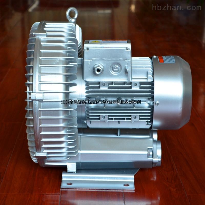 吹毛机机械高压旋涡式风机