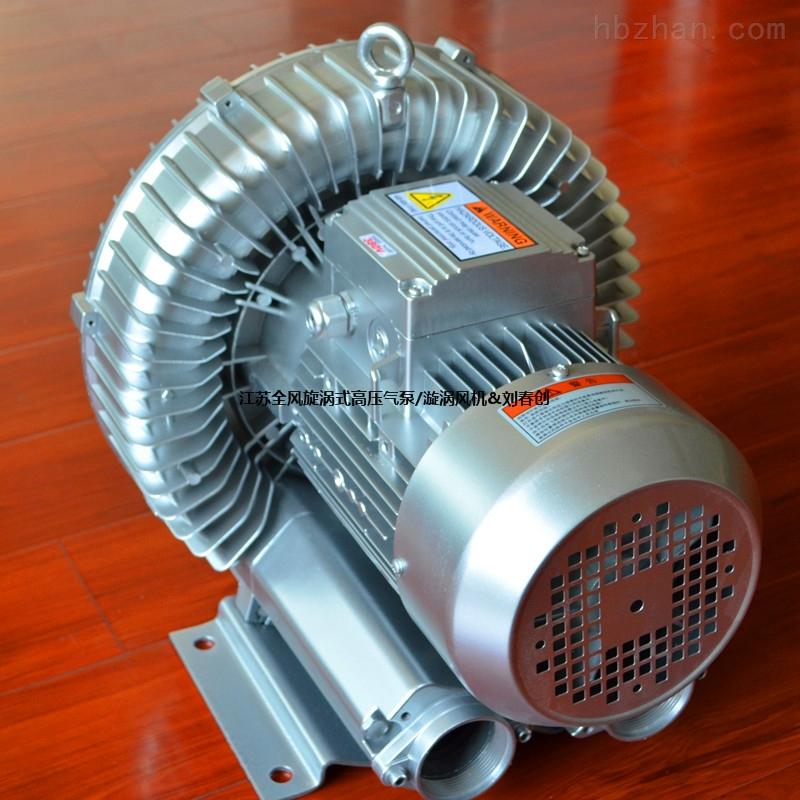 虾塘增氧机旋涡气泵
