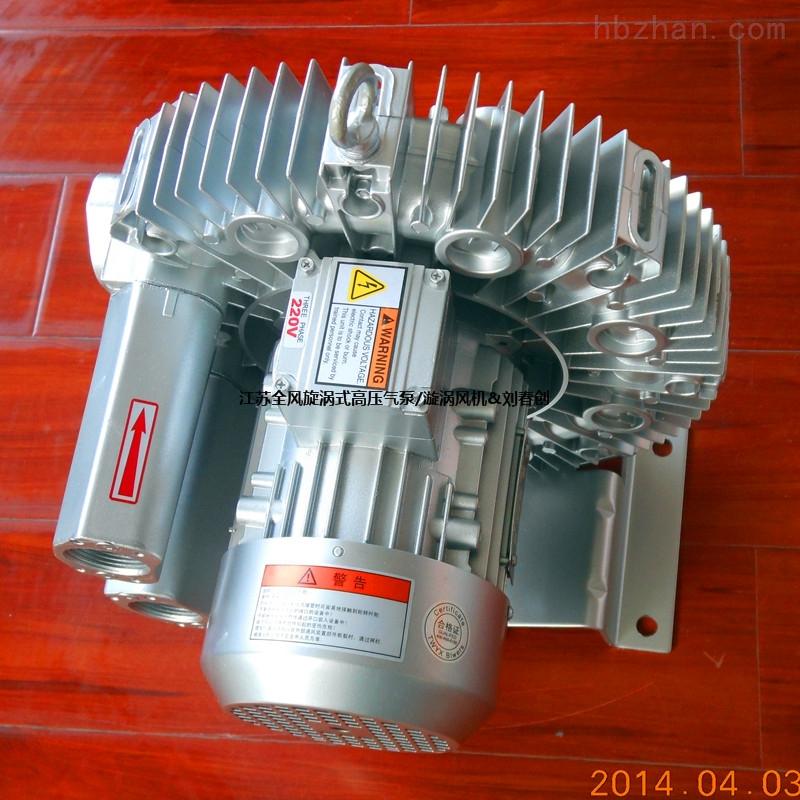 4RB-0.55kw多段式高压风机