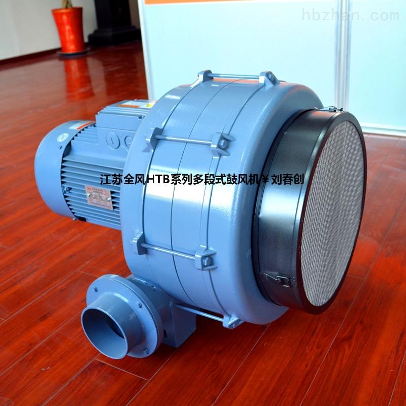 多段式中压风机/焊接废气吸取风机