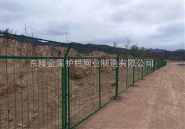 公路护栏网钢栅