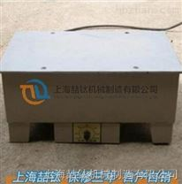 BGG-3.6kw數顯電熱板優質出售