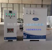 電解二氧化氯發生器型號