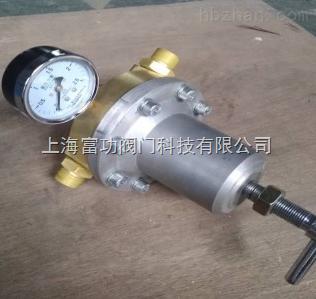 钢铁厂用YQJ-16切割氧减压阀