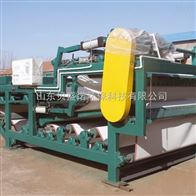 污泥脱水带式压滤设备