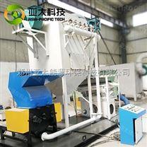 全自动干式铜米机废电线回收雷竞技官网app