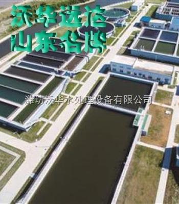 畜牧养殖污水处理设备报价