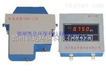 河南郑州工业浊度检测仪