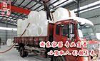 5吨软化水箱厂家