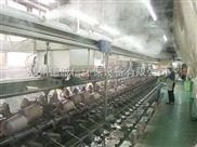 纺织厂加湿系统