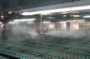 纺织化纤车间喷雾增湿机厂家
