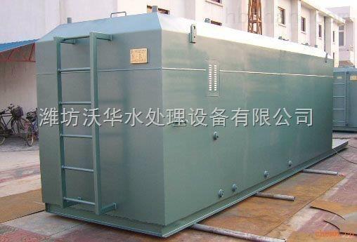 果蔬加工污水处理设备报价