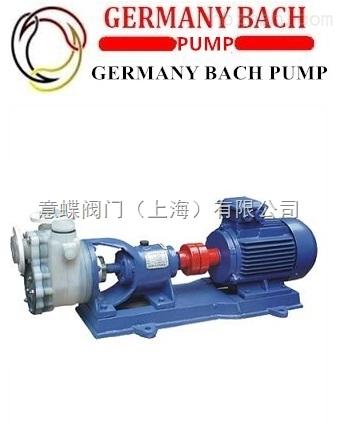 进口自吸排污泵‖德国BACH/上海总代理