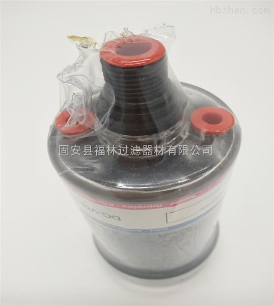 防潮呼吸器DC-VG-1-PC