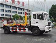 欧威沃拉臂式垃圾车