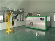 2000kg餐厨垃圾生化处理机