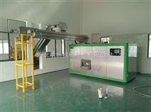 2000kg餐廚垃圾生化處理機