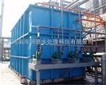 开封印染污水处理装置