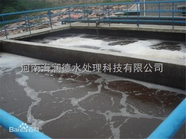 开封印染污水处理厂家
