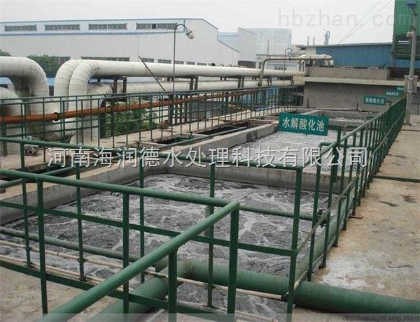 新乡印染污水处理设备