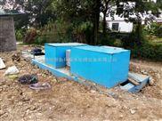 万宁一体化生活污水处理设备直供
