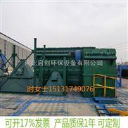 24袋布袋除尘器锅炉脉冲设备启创环保直销