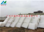 惠州斜管填料50mm