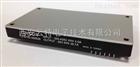 CFB750-300S系列750W电源模块
