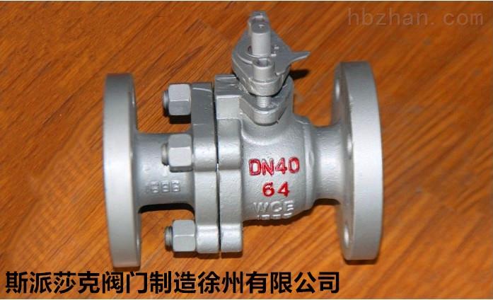 高温高压燃气天然气液化气煤气铸钢法兰球阀