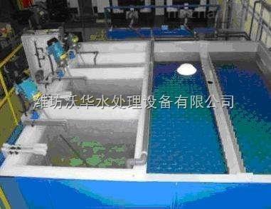威海城镇污水/中水回用设备