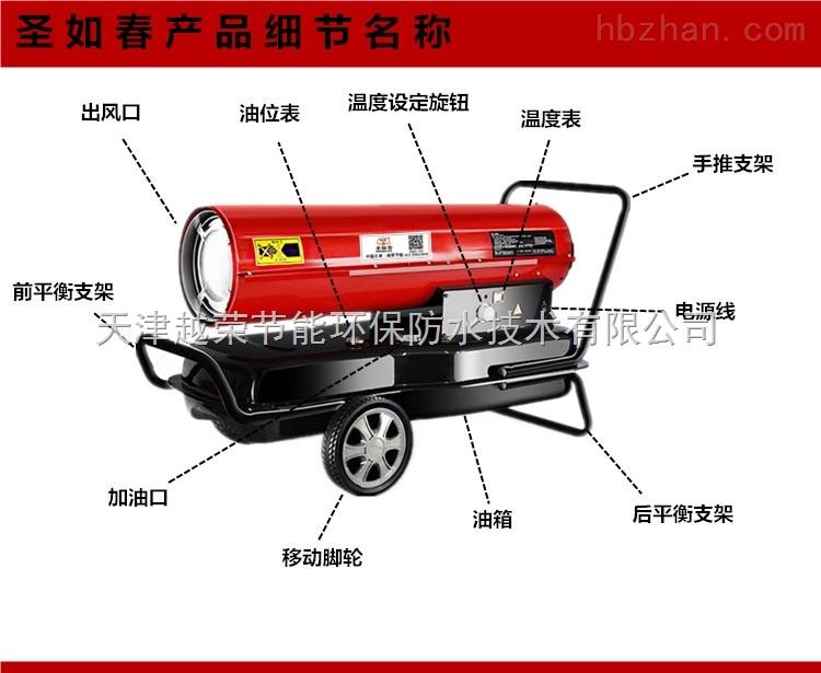 工业热风炉,柴油热风机-大棚养殖取暖器