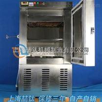 混凝土低溫試驗箱性能可靠