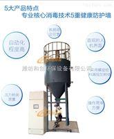 HCJY碳钢材质氢氧化钙粉末投加系统厂家电话